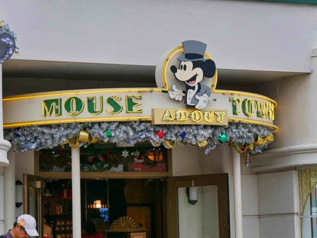 Mouse About Town store with Christmas decorations